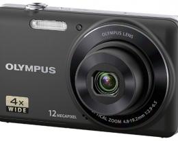 Фотоаппарат OLYMPUS VG-110 black