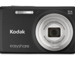 Фотоаппарат KODAK Easyshare M552 Black