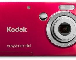 Фотоаппарат Kodak EasyShare M200 Red