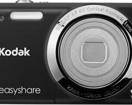 Фотоаппарат Kodak EasyShare M522 Black