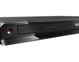 DVD плеер Philips DVP-3560 K/51