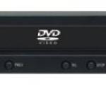 DVD плеер SUPRA DVS-115XK