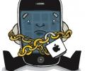 Jailbreak: программный взлом iPhone, iPad или iPod...