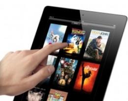 Заливка видео для iPad/iPhone