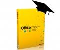 Расширенный курс обучения по работе с пакетом MS O...