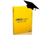 Расширенный курс обучения по работе с пакетом MS Office