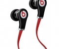Наушники Monster Beats by Dr. Dre Tour High Resolu...
