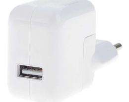 iPad 10W USB Adapter