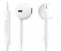 Наушники Apple EarPods (MD827)