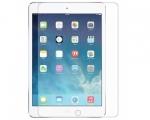 Защитное стекло Mocolo для iPad mini 4 (moc-GLIP4)