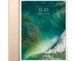 """Apple iPad Pro 10.5"""" Wi-Fi + LTE 256Gb Gold 2017 (MPHJ2..."""