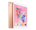 Apple iPad 128 GB Wi-Fi + LTE Gold (MRM22) 2018