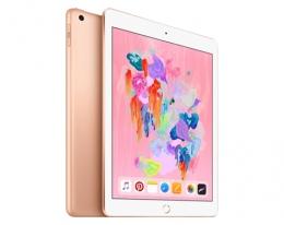 Apple iPad 128 GB Wi-Fi + LTE Gold (MRM22) 2018