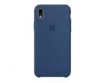 Чехол Apple Silicone Case LUX Copy Blue Horizon для iPhone X...