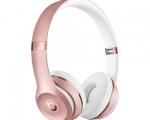 Наушники Beats Solo 3 Wireless Rose Gold (MNET2)
