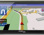 GPS-навигатор EasyGo 500