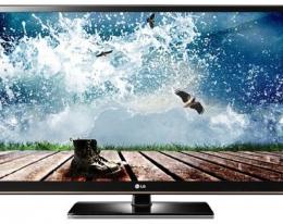 Телевизор плазменный LG 42PT450