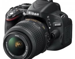 Фотоаппарат зеркальный Nikon D5100 Kit 18-55 VR