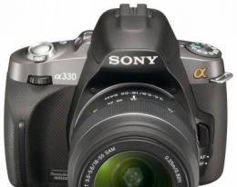 Фотоаппарат зеркальный Sony Alpha DSLR-A390 kit 18-55 mm