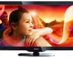 Телевизор ЖК Philips 32PFL3606H